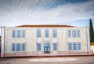 Δημαρχείο το Παλαιό Δημοτικό Σχολείο Σίνδου (ΦΩΤΟ)