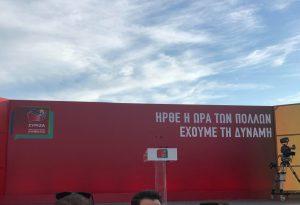 Κορυφαίοι υπουργοί και στελέχη του ΣΥΡΙΖΑ στο Λιμάνι (ΦΩΤΟ)