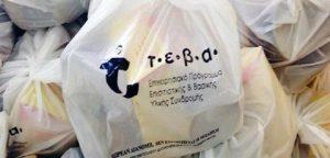 Διανομή τροφίμων για δικαιούχους ΤΕΒΑ στον Δήμο Δέλτα
