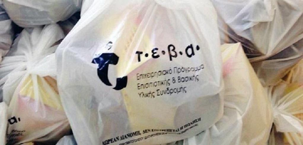Συνεχίζεται η διανομή τροφίμων στους δικαιούχους ΤΕΒΑ στην Ημαθία