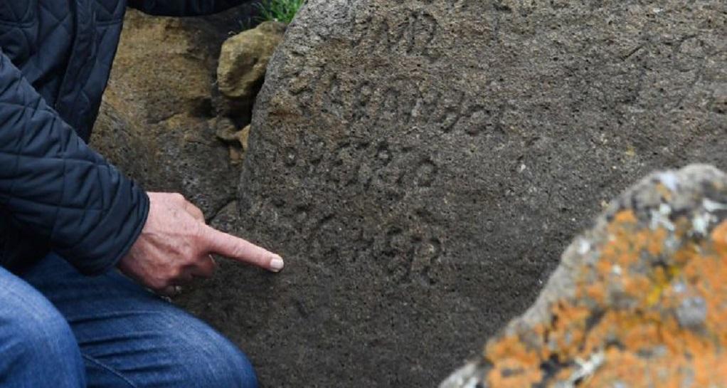 Γαλλία: 2.000€ για την αποκρυπτογράφηση αρχαίας επιγραφής