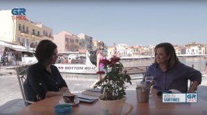 Ντ.Μπακογιάννη στο GrTimes: Στην εξωτερική πολιτική είμαι της «Βενιζελικής» σχολής – Δεν υπάρχουν δίκαια, υπάρχουν συμφέροντα