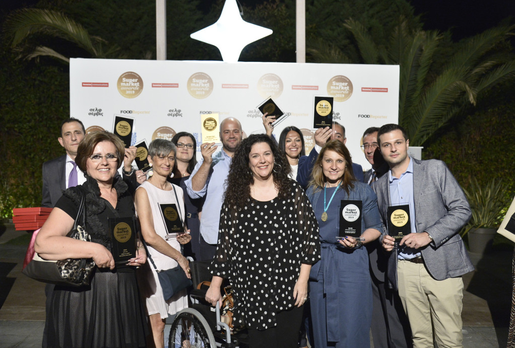 METRO AEBE: Σάρωσε τις διακρίσεις στα Super Market Awards