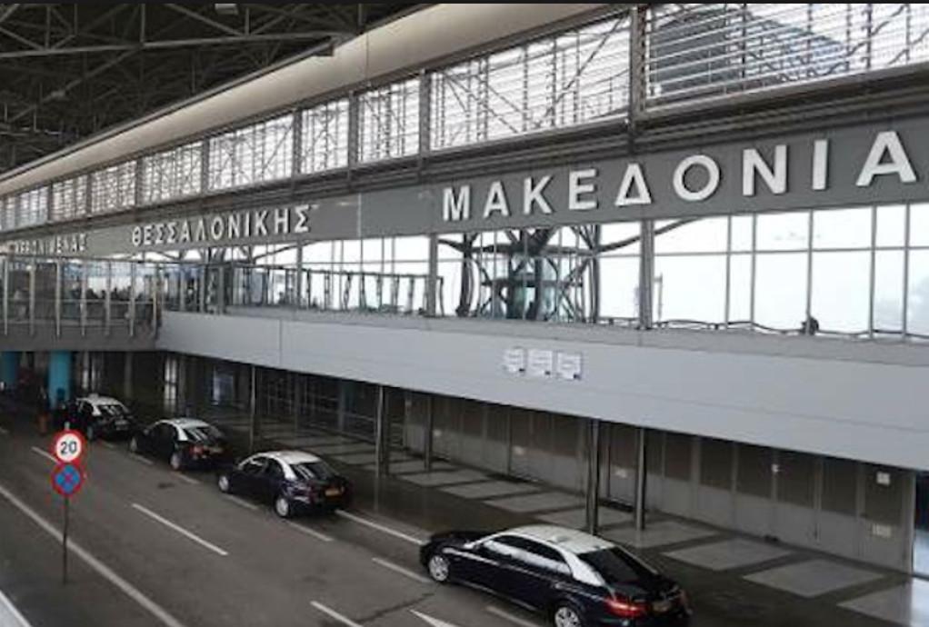 Θεσσαλονίκη: Κάπνιζε στο αεροπλάνο και συνελήφθη στο αεροδρόμιο