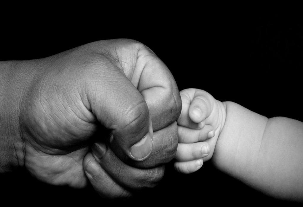 Ένας «άλλος» πατέρας.