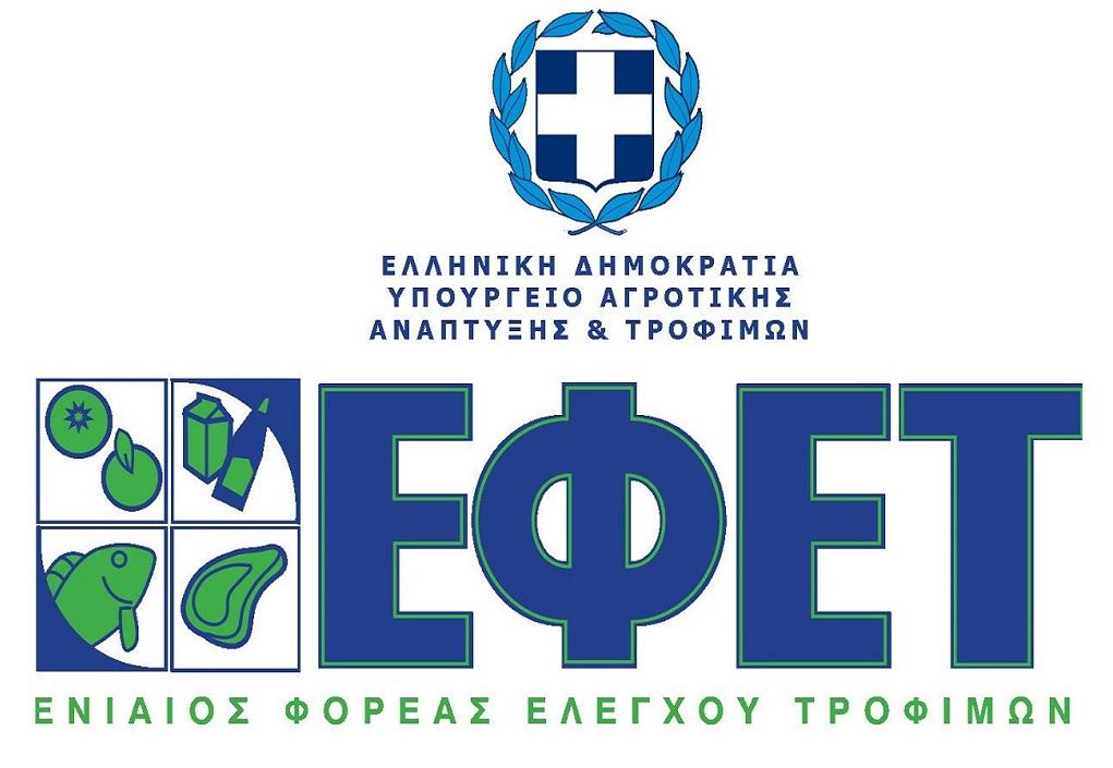 ΕΦΕΤ: Ανακαλείται προϊόν ζύμης- Δείτε ποιο