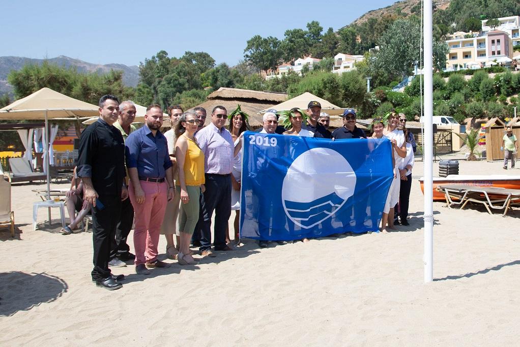 Γαλάζια Σημαία για 20η χρονιά στο Fodele Beach & Water Park Holiday Resort (ΦΩΤΟ)