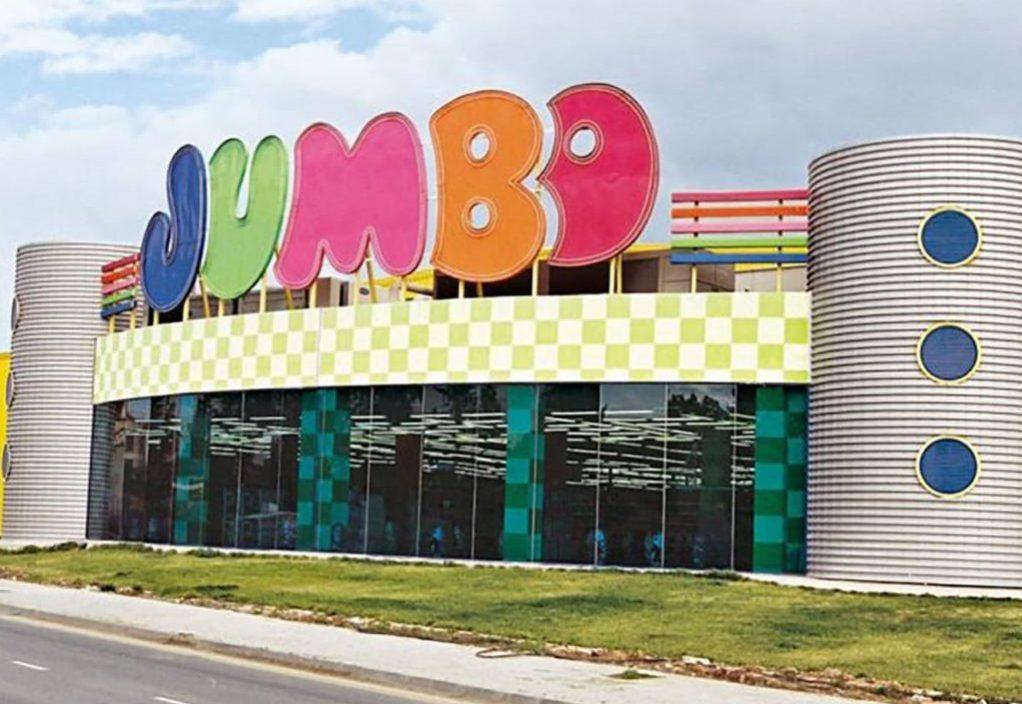 Επίθεση στο σπίτι του ιδιοκτήτη των Jumbo