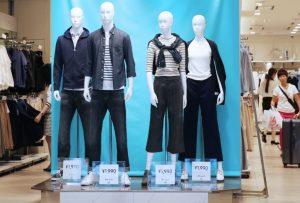 Kίνα: Στα 160 εκ. γουάν οι πωλήσεις της Mogu Inc.