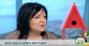 Μουτίδου: «Είμαι υποψήφια Α' Θεσσαλονίκης- Δεν με πίστευε ο κόσμος» (VIDEO)