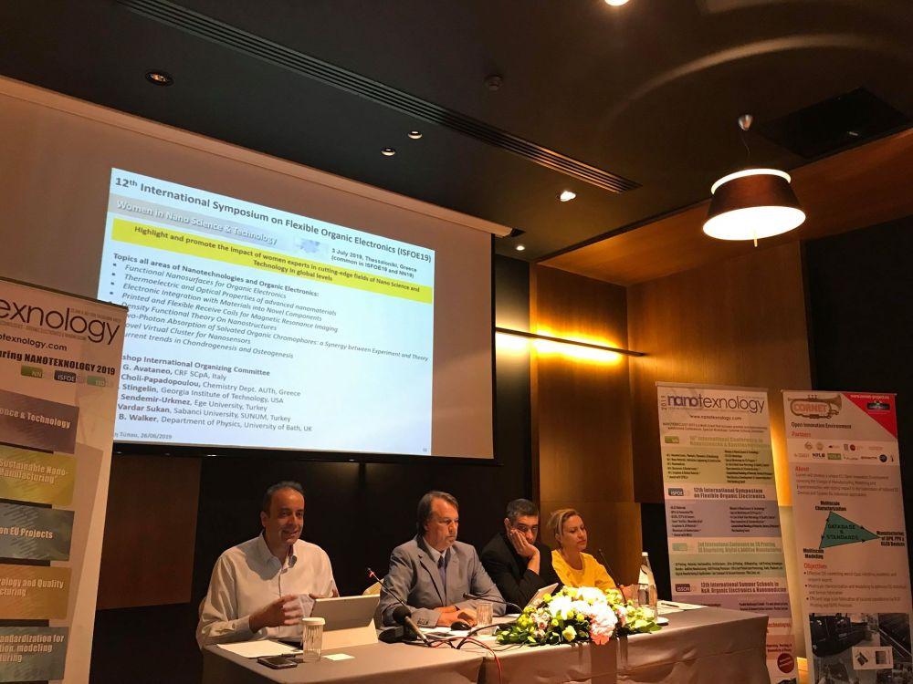 Συνεργασία Ελλάδας – Τουρκίας στη νανοτεχνολογία