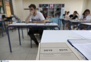Πανελλήνιες 2019: Αυτά είναι τα θέματα της Άλγεβρας