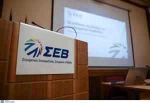 ΣΕΒ: Aνάγκη να γίνουν περισσότερες επενδύσεις