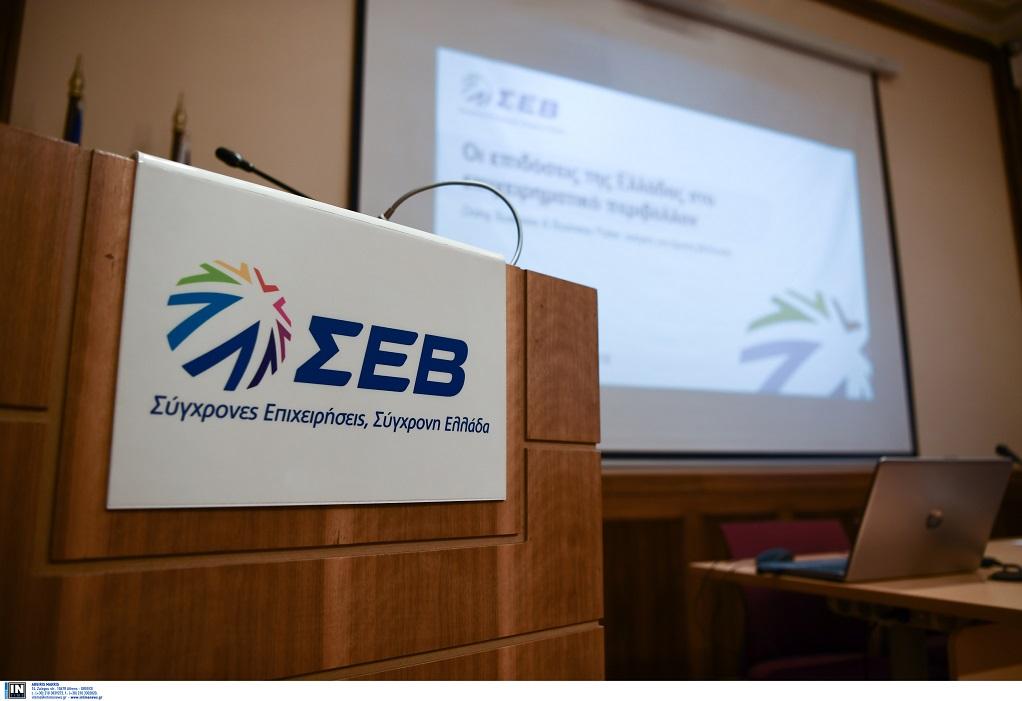 ΣΕΒ: 20 προτάσεις για την αντιστροφή του brain drain