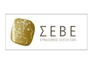 ΣΕΒΕ: Αύξηση των ελληνικών εξαγωγών τον Ιούνιο
