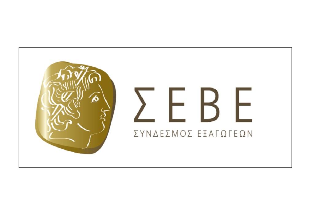 Γ. Συνέλευση ΣΕΒΕ: Το 2021 θα καταρριφθούν αρκετά ρεκόρ στις ελληνικές εξαγωγές