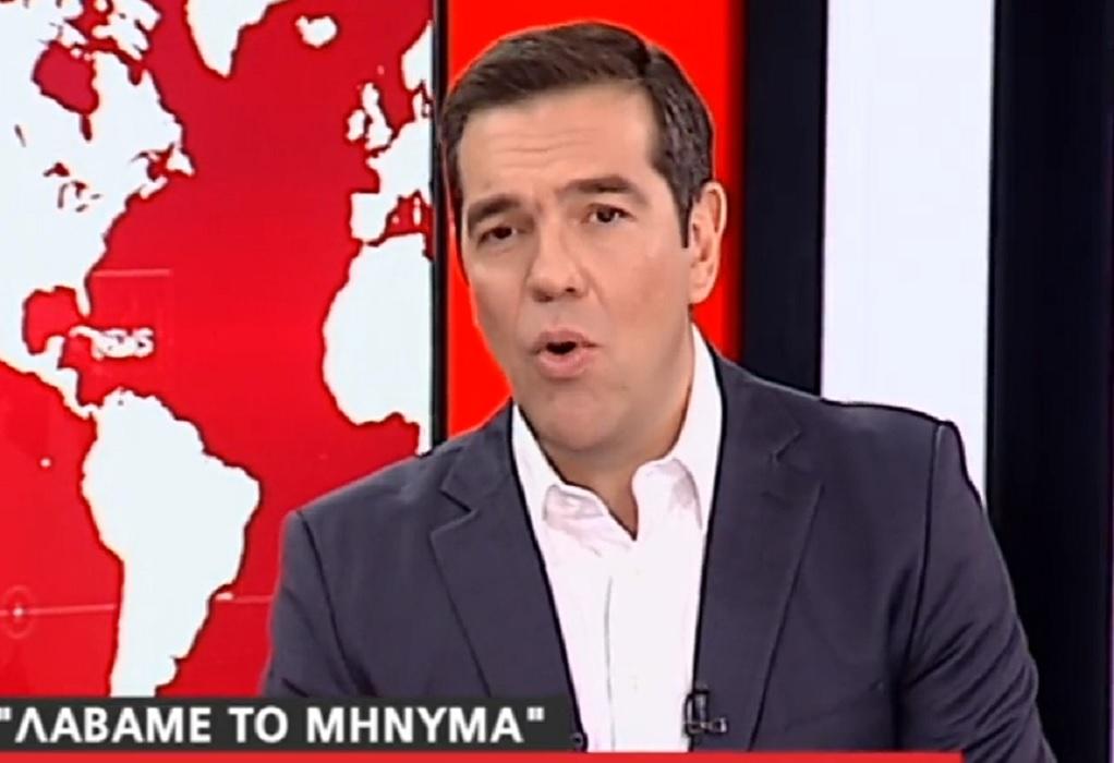 Τσίπρας: Ήταν λάθος οι μετατάξεις – Ζητώ συγγνώμη από τον ελληνικό λαό