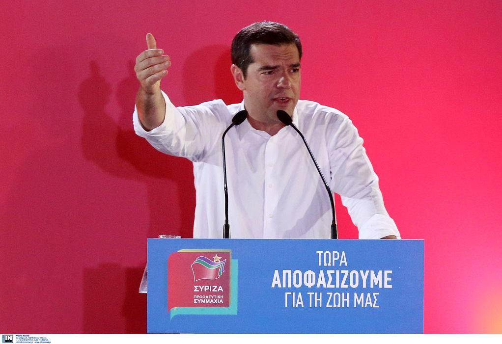 Τσίπρας: Ο ΣΥΡΙΖΑ μπορεί να κάνει μια μεγάλη εκλογική και πολιτική ανατροπή