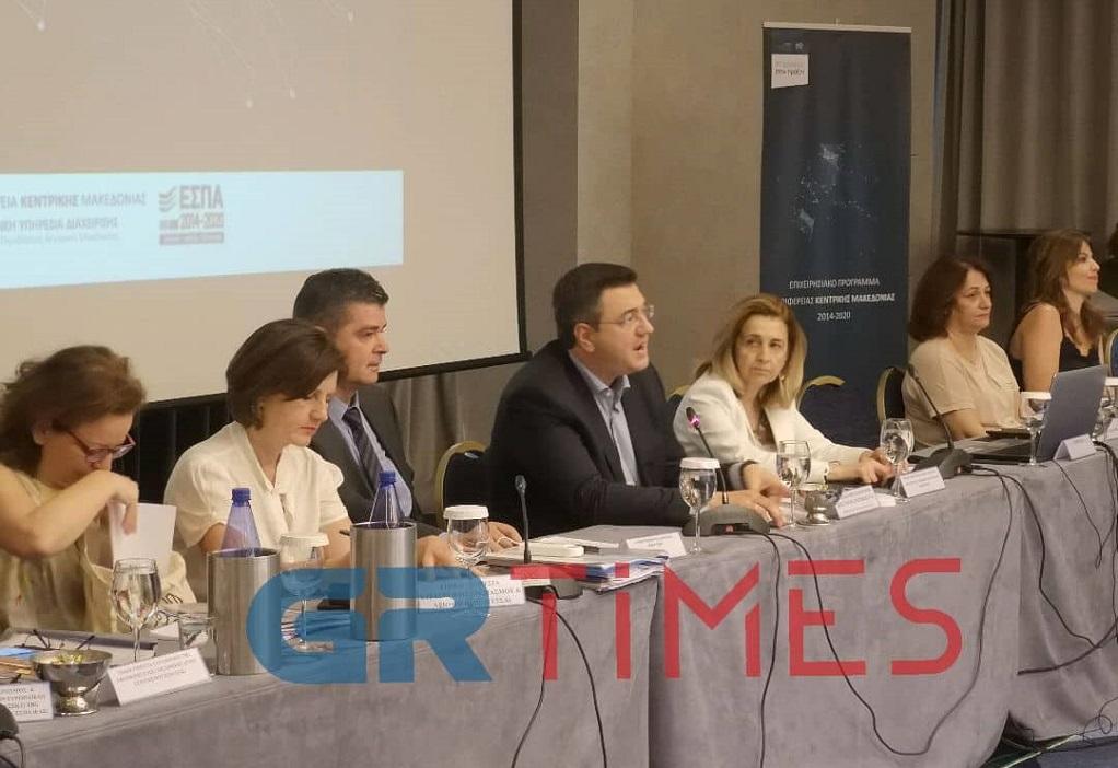 Έως αύριο η προθεσμία για τα κουπόνια τεχνολογίας, σε επιχειρήσεις της Κεντρικής Μακεδονίας