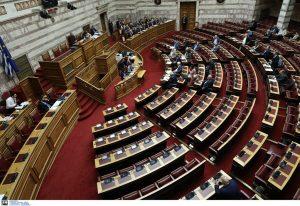 Βουλή – Live: Ολοκληρώθηκε η ψηφοφορία για τη Σύσταση Προανακρικής για Παπαγγελόπουλο