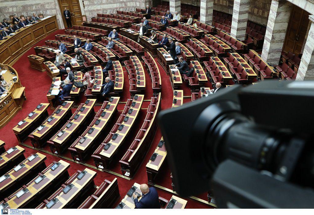 Βουλή: Δείτε live την τελευταία μέρα των προγραμματικών δηλώσεων