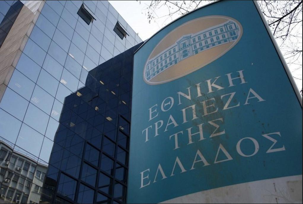 Νέος Οικονομικός Διευθυντής της ΕΤΕ ο κ. Χρ. Χριστοδούλου