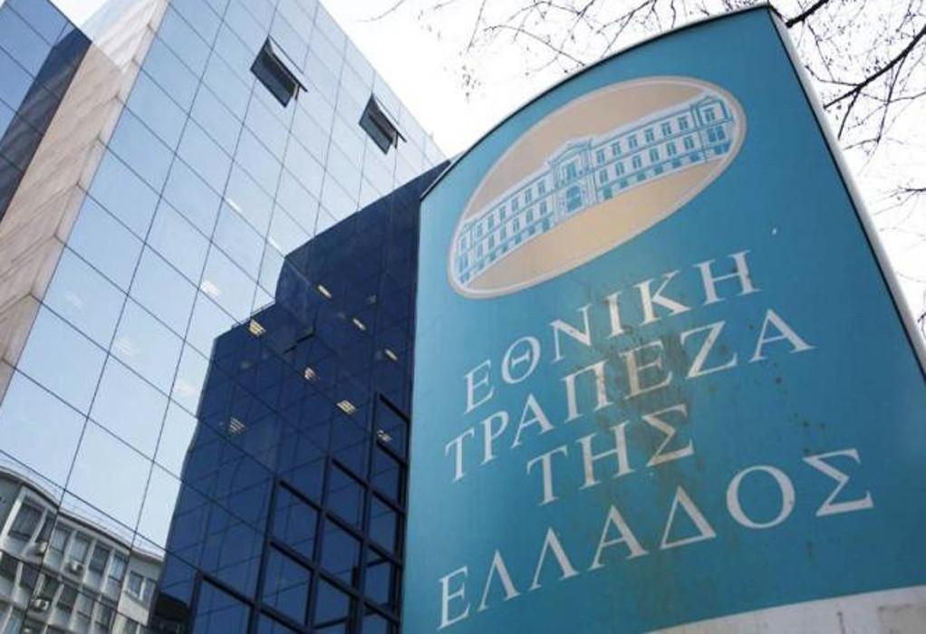Ανακοίνωση του TXΣ για τις αλλαγές στο δ.σ. της ΕΤΕ