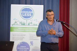 Παρουσιάστηκε το «καταναλώνω λιγότερο στη Μεσόγειο»