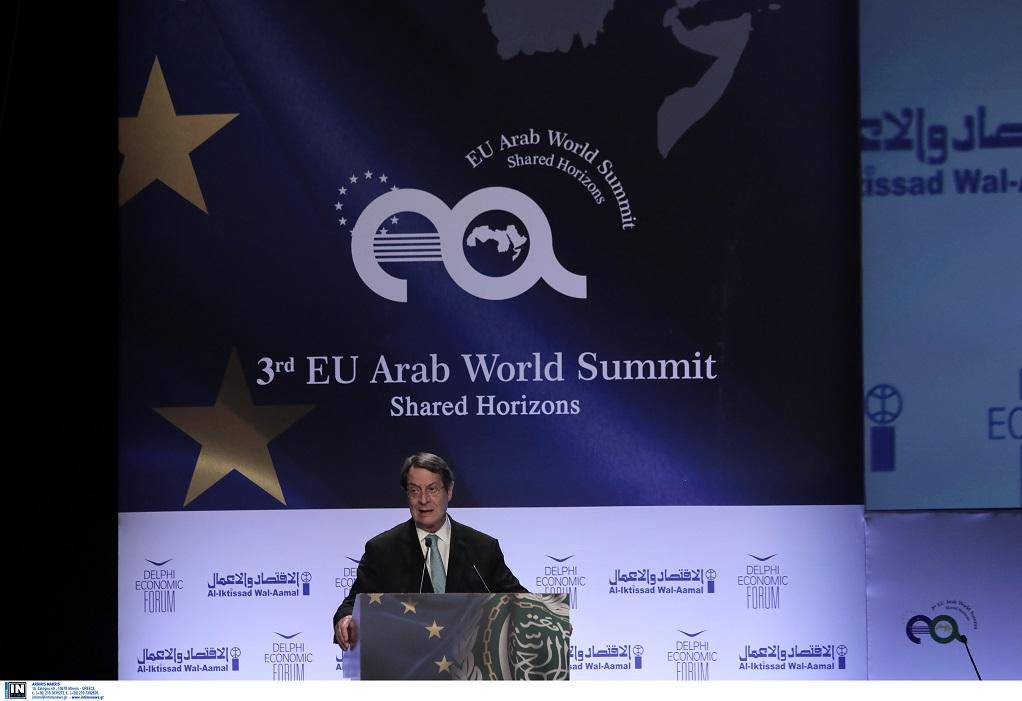 4η Ευρω-Αραβική Σύνοδος- «Μια Στρατηγική Συνεργασία»