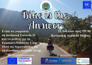 «Bike is the answer» στη Θήβα