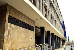 Απέδρασε αλλοδαπός διακινητής κατά την προσαγωγή του στα δικαστήρια