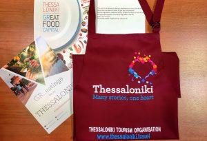 ΟΤΘ: Η γαστρονομία της Θεσσαλονίκης 'πάει' Λονδίνο