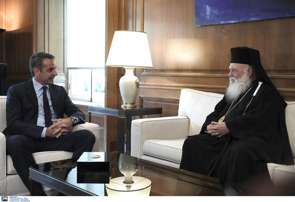 Συνάντηση του Πρωθυπουργού με τον Αρχιεπίσκοπο- Αποφασίστηκε… νέα αρχή στις σχέσεις Εκκλησίας- Κράτους