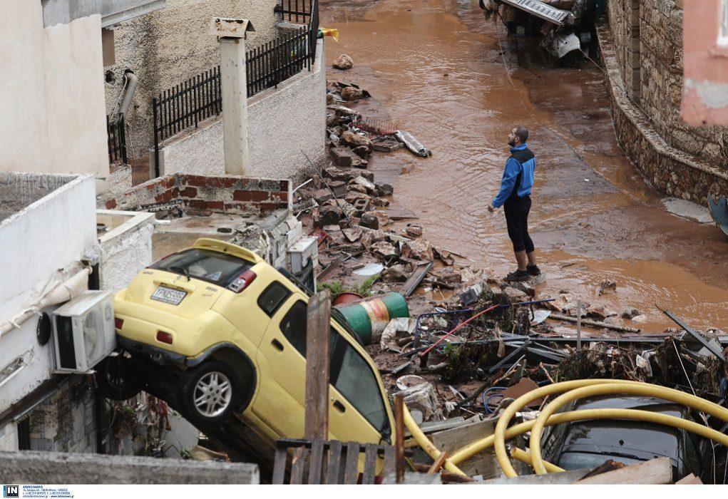 Στο εδώλιο 21 άτομα για τη φονική πλημμύρα στη Μάνδρα