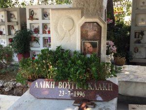 Η Έλενα Ακρίτα αποκαλύπτει όλη την αλήθεια για τον τάφο της Αλίκης Βουγιουκλάκη
