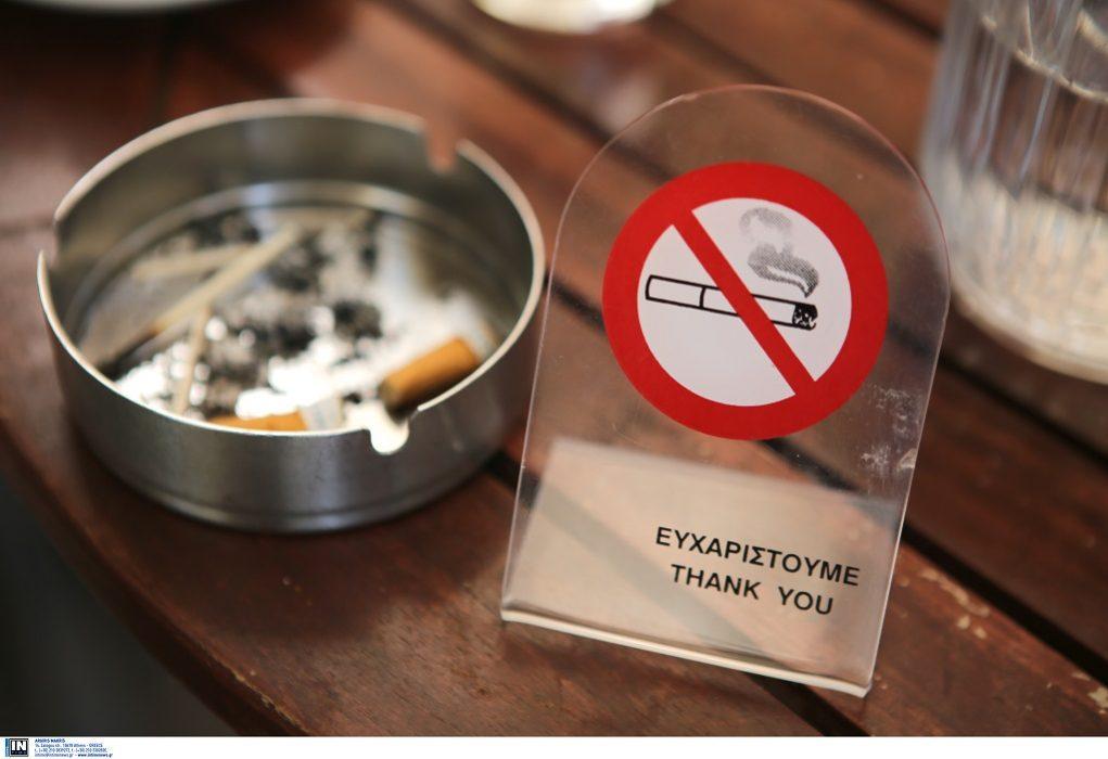 Εθνική Αρχή Διαφάνειας: Λέσχες καπνιστών δεν υφίστανται νομικά