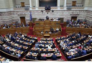 Σε εντατικούς ρυθμούς η Βουλή- Έρχονται προγραμματικές δηλώσεις και νομοσχέδια