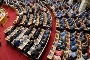 Συναίνεση στη Βουλή για την ψήφο των αποδήμων