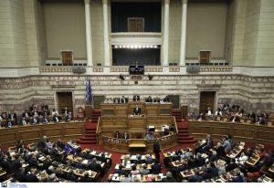 Αρχίζει το νομοθετικό έργο