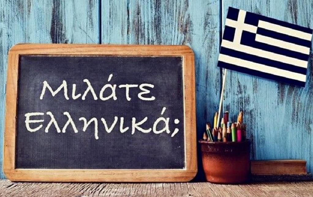 Αιγύπτιοι σπουδαστές…μαθαίνουν ελληνικά!
