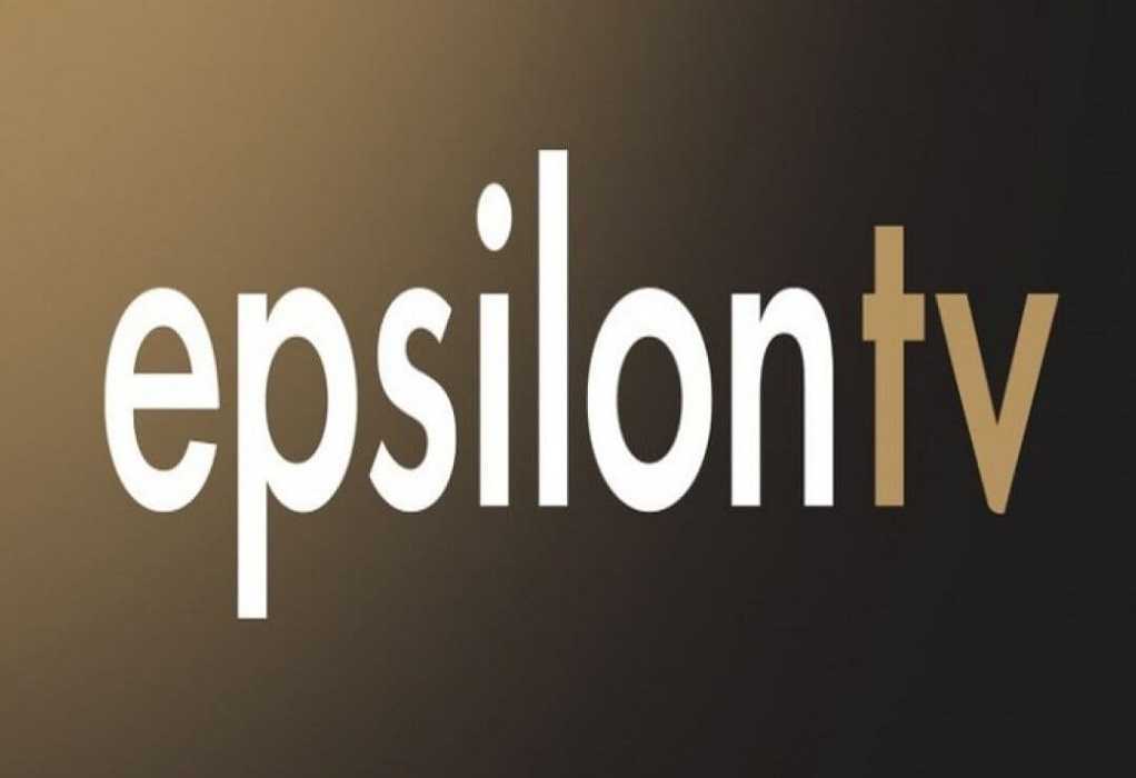 Epsilon TV: Οριστικά «μαύρο» από τα μεσάνυχτα