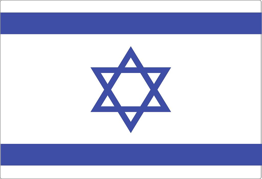 Υπουργός Ισραήλ: Είμαστε η μοναδική χώρα που σκοτώνει Ιρανούς