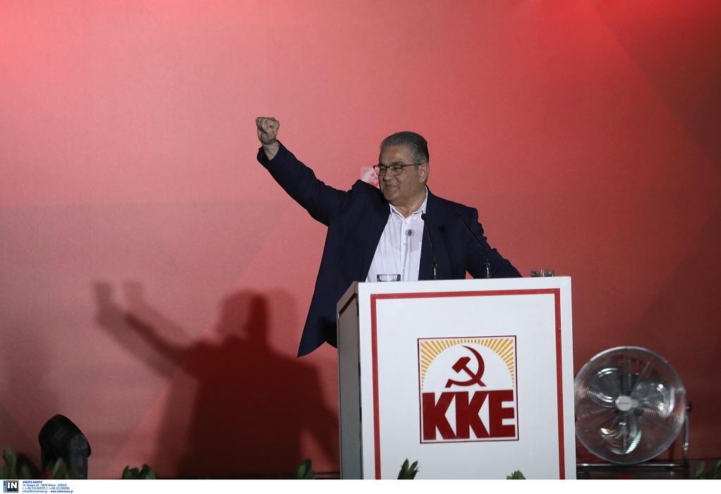 Κουτσούμπας: Eνίσχυση του ΚΚΕ για να βγει ο λαός πιο δυνατός