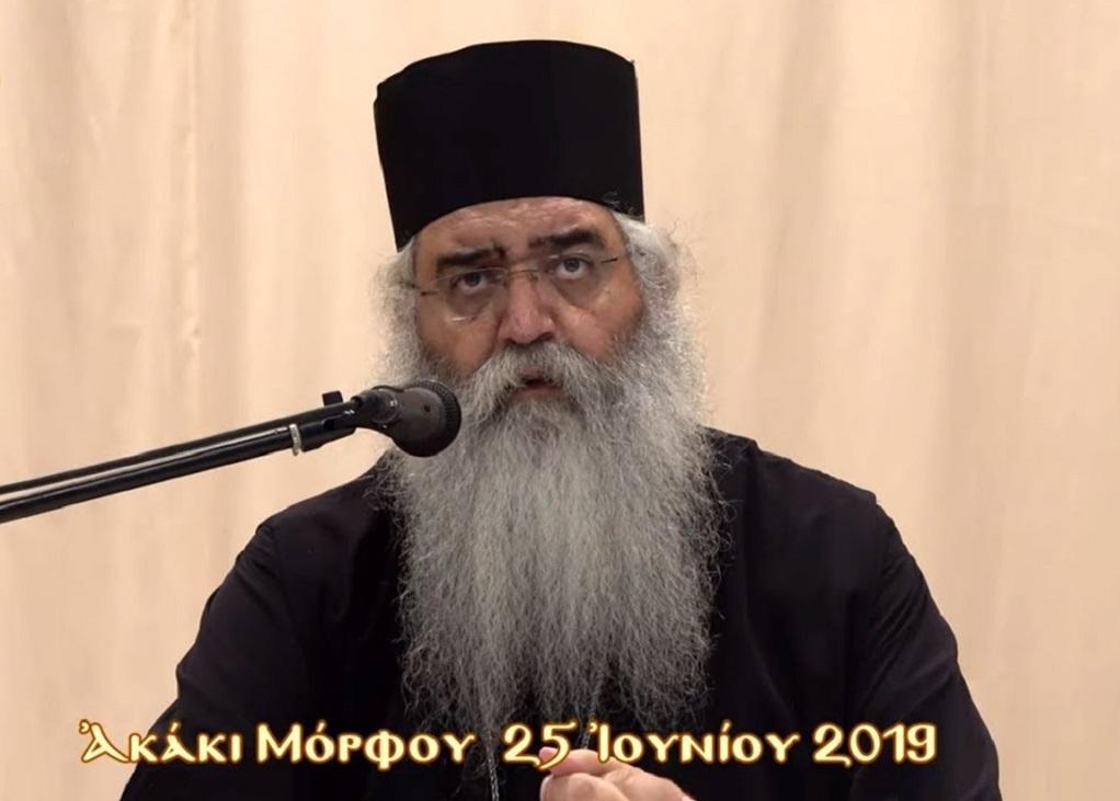 Κύπρος: Απαλλάχθηκε ο Μητροπολίτης Μόρφου που είχε κατηγορηθεί για ρητορική μίσους