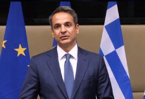 Κ.Μητσοτάκης για capital controls: «Σήμερα η Ελλάδα επανακτά την ελεύθερη διακίνηση κεφαλαίων»