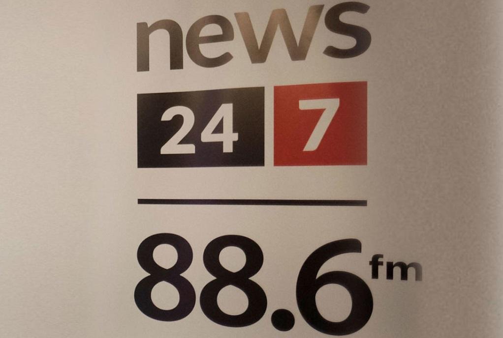 Σε ψυχαγωγικός μετατρέπεται ο ραδιοφωνικός σταθμός News 24/7