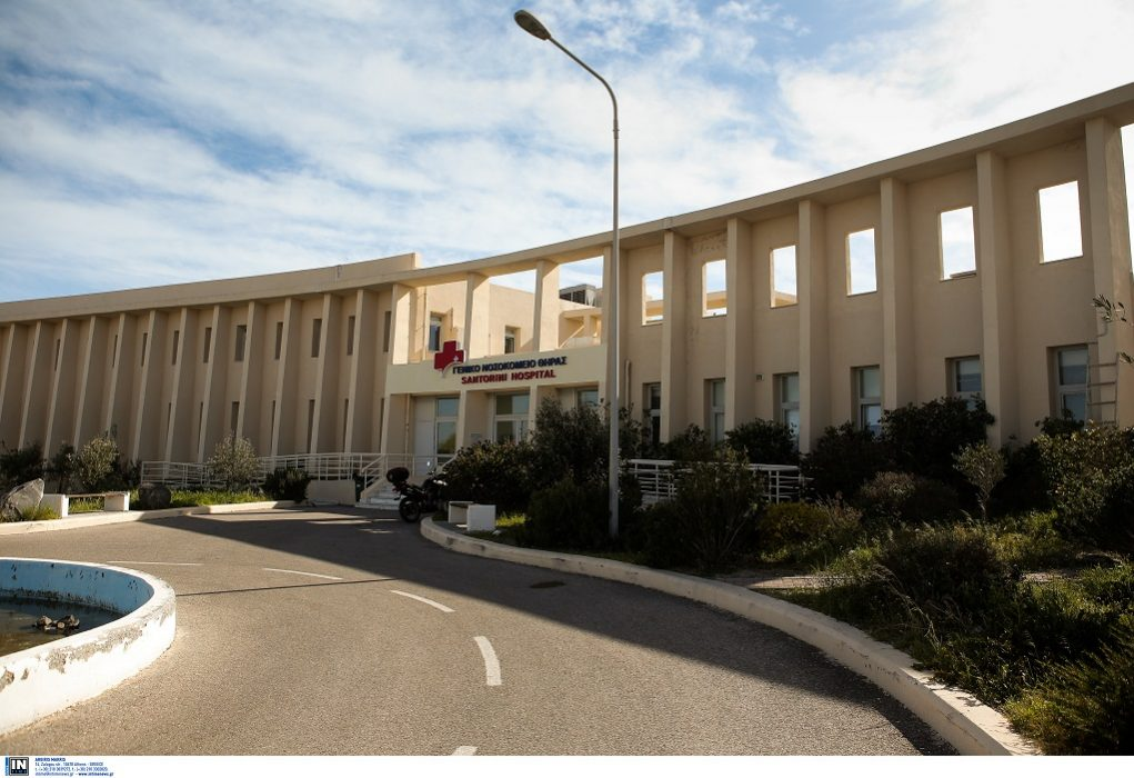ΠΟΕΔΗΝ για Νοσοκομείο Σαντορίνης: «Το πιο ακριβό νοσοκομείο της Ευρώπης»