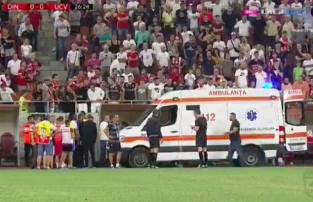 Κατέρρευσε στο γήπεδο ο προπονητής της Ντιναμό Βουκουρεστίου – Φόβοι για έμφραγμα (VIDEO)