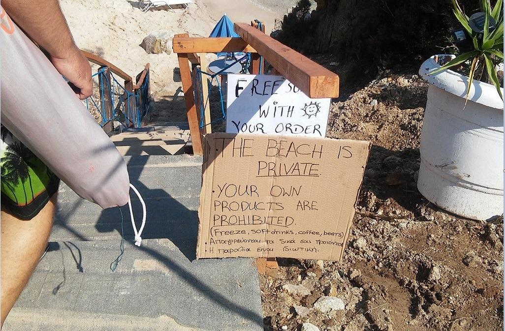 Έκανε παραλία στις Καβουρότρυπες… ιδιωτική (ΦΩΤΟ)