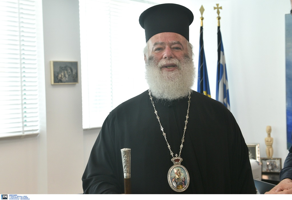 Πατριάρχης Αλεξανδρείας: «Καρτερούμε την ημέρα της λύσης στο εθνικό πρόβλημα της Κύπρου»